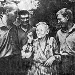 Евгения Корженевская
