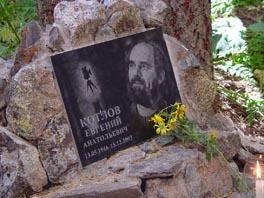kotlov_grave