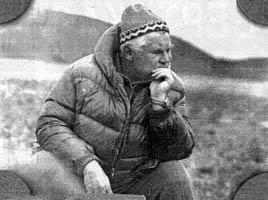 Eropunov