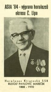 Marechek1