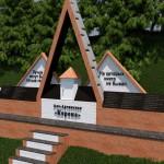 Компьютерная модель монумента от Семена Дворниченко.