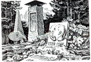 Мемориал Киргизских Альпинистов