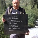 Игорю Пухову досталась честь занести к монументу своих друзей и учителей.