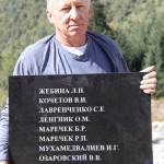 Инженер инструиентальщик КМС по альпинизму Виталий Сапожников.