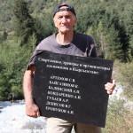 Ветеран марафонских забегов Николай Вязов возносит к последнему приюту ветеранов альпинизма.